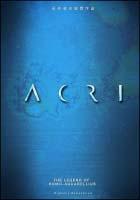 岡本朝生『ACRI』