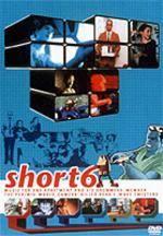 short6(ショートシックス)