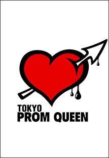 TOKYO PROM QUEEN/東京プロムクイーン