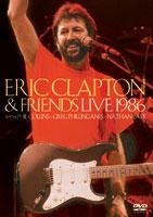 エリック・クラプトン・アンド・フレンズ・コンサート1986