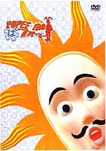 POPEE the ぱ フォーマー