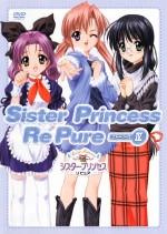 シスター・プリンセス Re Pure ストーリーズ