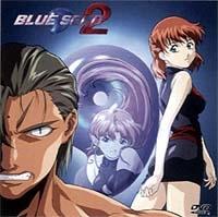 BLUE SEED2