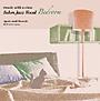 音楽のある風景~寝室でくつろぐサロン・ジャズ・ヴォーカル
