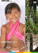 MEKONG Vol.1