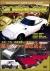 20世紀の名車 ジャパニーズスポーツカー[DSAD-1104][DVD]