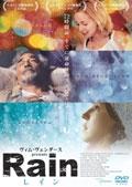 ペネロープ・アレン『Rain』