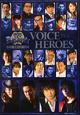 戦国BASARA 英雄全書 VOICE HEROES DVD付
