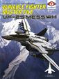 ヴァリアブルファイター・マスターファイル VF-25 メサイア 新たなる救世主