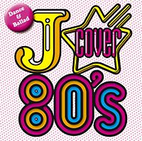 J-COVER 80's ダンス&バラード