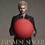 JAPANESE SINGER(通常盤)