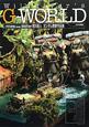 WildRiver's G-WORLD