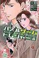 パズルゲーム☆トレジャー (4)