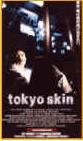 tokyo skin