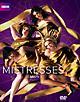 ミストレス シーズン3 DVD-BOX