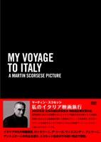 ミケランジェロ・アントニオーニ『私のイタリア映画旅行』