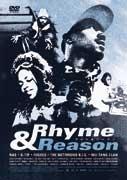 アダム・モレノ『Rhyme & Reason』