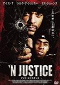 'N JUSTICE