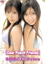 Erina vs 小田あさ美 「Dear Peach friends」