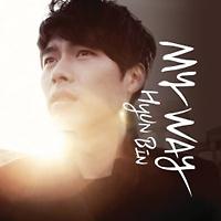 ヒョンビン DVD BOX -MY WAY-