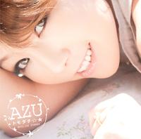 AZU『トモダチ☆★』