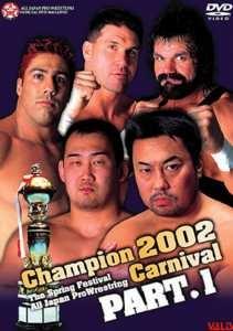 全日本プロレス Champion 2002 Carnival