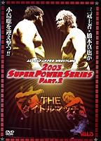 全日本プロレス THE タイトルマッチ スーパーパワーシリーズ Part.2