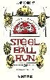STEEL BALL RUN(24)