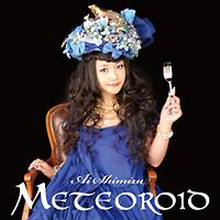 清水愛『Meteoroid』
