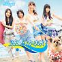波乗りかき氷(通常盤Type-B)(DVD付)