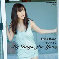 シングルV「My Days for You」