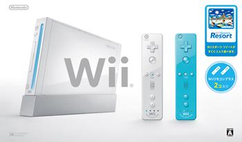 Wii:シロ(RVLSWABG)