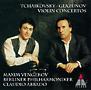 チャイコフスキー&グラズノフ:ヴァイオリン協奏曲