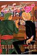 Zeal&Sweet21 剣士(21)×コック(21)アンソロジー (2)