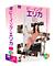 ビーイング・エリカ シーズン1 DVD-BOX 2[DABA-4003][DVD] 製品画像