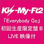 Everybody Go(B)(DVD付)