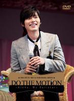 2010 HYUN-BIN IN YOKOHAMA ARENA Do the motion~Hello[Aloha]、 My Barista!