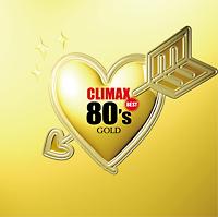 クライマックス・ベスト 80'sゴールド