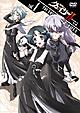 聖痕のクェイサーII ディレクターズカット版 Vol.1