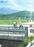 夏目友人帳 参 4(通常版)[ANSB-3797][DVD] 製品画像
