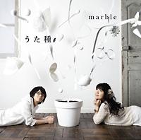 marble『うた種』
