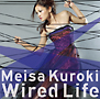 Wired Life(通常盤)