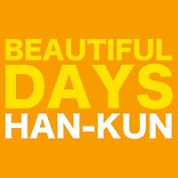 BEAUTIFUL DAYS(TSUTAYA独占盤)