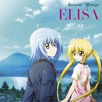 ELISA『Invisible Message』