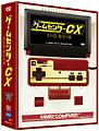 ゲームセンターCX DVD-BOX 8