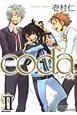 coda (2)