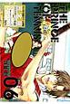 テニスの王子様<完全版> Season2 (6)