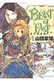 BEAST of EAST(4)