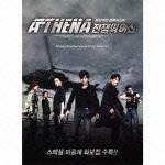Athena アテナ -戦争の女神- オリジナル・サウンド・トラック Volume 1