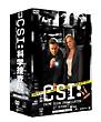 CSI:科学捜査班 シーズン3 BOX 1